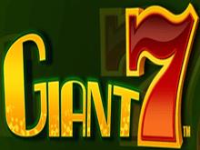 Играйте в Giant 7 в Вулкан Гранд