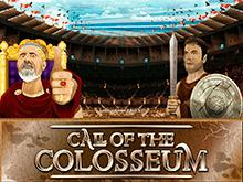 Играть платно в автомат Зов Колизея